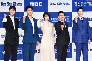 Họp báo 'Welcome 2 Life': Bi Rain tình tứ dìu tay và ôm eo Lim Ji Yeon, Kwak Si Yang bảnh trai