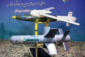 Đau đầu 3 loại vũ khí 'khủng' Iran vừa tiết lộ