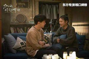 Đặng Luân được dự đoán sẽ là 'bạn trai tháng 8'? Bộ phim 'Cố lên, cậu giỏi nhất' có sức hút gì?