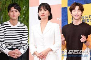 Park Bo Gum mệt mỏi, lộ diện sau tin đồn ngoại tình với Song Hye Kyo: Knet nói gì?
