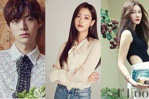 'Đường Tăng' Oh Yeon Seo sẽ cặp kè với 'chồng Goo Hye Sun' Ahn Jae Hyun - Cha Ye Ryun đóng vai chính đầu tiên sau 15 năm