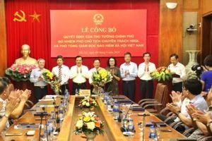 Lễ công bố Quyết định bổ nhiệm Phó Chủ tịch chuyên trách Hội đồng quản lý và Phó Tổng Giám đốc BHXH Việt Nam