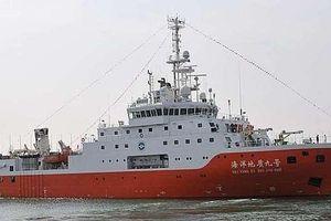 Tàu Hải Dương 8 của Trung Quốc đã rút khỏi vùng đặc quyền kinh tế Việt Nam
