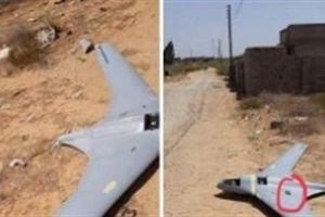 Quân đội Quốc gia Libya bắn hạ UAV Israel sản xuất
