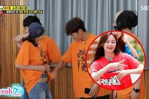 Hành động phản cảm của Jeon So Min trong Running Man: Liên tục vén áo khoe bụng trước mặt Kim Jong Kook