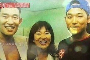 Gia đình yêu cầu điều tra về cái chết 24 năm trước của ca sĩ Hàn