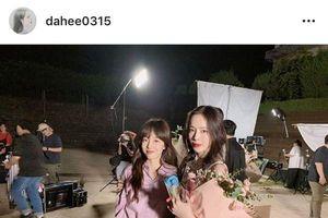 Lee Da Hee chăm chỉ thả thính, 'bẻ cong' bạn gái tin đồn của Lee Dong Wook trên MXH và cái kết