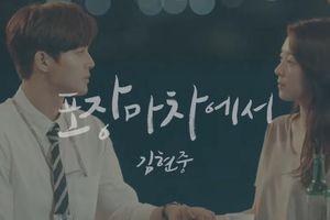 Kim Hyun Joong tái xuất với MV 'The Smile In Wine': Sự trở lại ấm áp, ngọt ngào và đáng được đón nhận