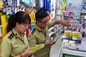Phú Yên: Tăng cường chống buôn lậu, gian lận thương mại