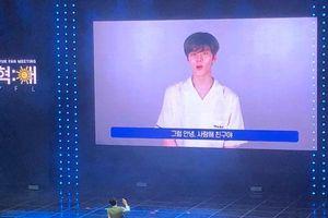 Produce X 101: Kim Min Kyu dự họp fan của Lee Jin Hyuk, Kim Woo Seok (X1) gửi video nhắn nhủ xúc động