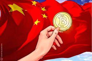 Trung Quốc nói sắp tung ra loại tiền điện tử riêng