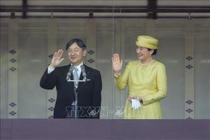 Anh, Mỹ, Trung Quốc cử đại diện tham dự lễ đăng quang của Nhật hoàng Naruhito