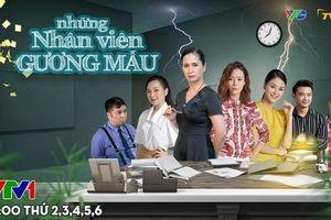 Lịch phát sóng phim 'Những nhân viên gương mẫu' trên VTV1