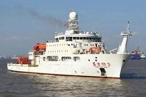 Philippines cấm tàu khảo sát Trung Quốc hoạt động ở vùng đặc quyền kinh tế