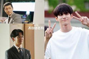 Phim của Ong Seong Wu tăng rating trở lại - 'Designated Survivor: 60 Days' của Ji Jin Hee đạt thành tích cao nhất