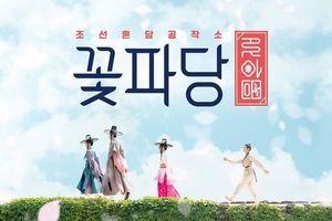 'Flower Crew: Joseon Marriage Agency' phát hành poster đầu tiên cho nhóm mai mối 'cực phẩm' thời Joseon