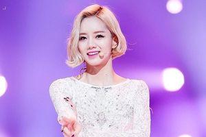 Sao nữ Hàn bị phạt vì quảng cáo trung tâm mua sắm trên truyền hình