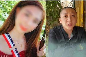 Bé gái 6 tuổi nghi bị xâm hại: Cô gái có quan hệ tình cảm với bố cháu bé