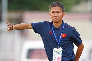 HLV Hoàng Anh Tuấn xin từ chức sau thất bại trước Campuchia!