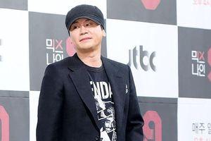 'Bố' Yang của YG Entertainment bị nghi ngờ được cảnh sát đối xử đặc biệt trong vụ án xây dựng trái phép năm 2016