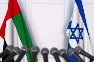 Truyền thông Trung Đông: UAE, Israel gặp gỡ bí mật bàn cách chống Iran