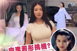 'Kim Kardashian xứ Trung' bị phản đối vào vai Tiểu Long Nữ vì ồn ào khoe thân, bán dâm