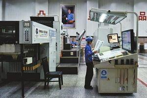 'Lý giải' của Nhà máy in tiền Quốc gia về khoản lỗ khủng