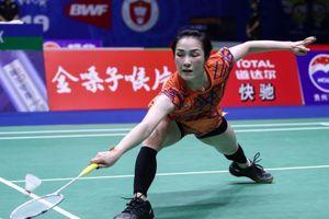 Vũ Thị Trang gây bất ngờ lớn tại giải cầu lông vô địch thế giới