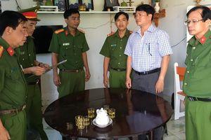 Bắt tạm giam Phó Chủ tịch và nguyên Chủ tịch UBND TP Trà Vinh