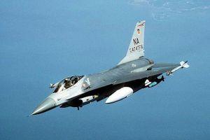 Mỹ: Rao bán tiêm kích F-16 trên mạng