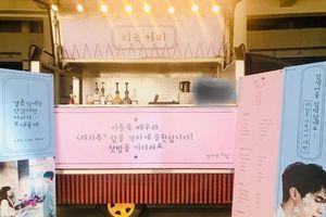 Im Soo Jung bí mật tặng quà 'bạn trai tin đồn' Lee Dong Wook, gửi lời nhắn nhủ đáng yêu