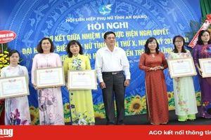 Hội Liên hiệp Phụ nữ tỉnh: Sơ kết giữa nhiệm kỳ
