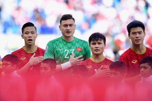 VOV sở hữu bản quyền các trận đấu có ĐTVN ở vòng loại World Cup 2022