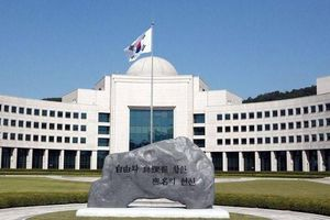 Seoul chấm dứt thỏa thuận trao đổi thông tin tình báo với Tokyo