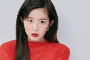 Nữ thần tượng có gương mặt tỷ lệ vàng của showbiz Hàn