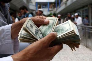 Tỷ giá ngoại tệ hôm nay 24/8: USD và bảng Anh rủ nhau tăng giá
