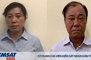 Khởi tố vụ án hình sự 'Tham ô tài sản', xảy ra tại Tổng Công ty Nông nghiệp Sài Gòn