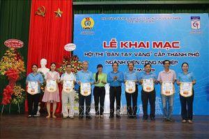 Khai mạc Hội thi Bàn tay vàng ngành điện công nghiệp