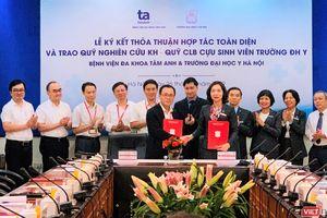 Trường Đại học Y Hà Nội và Bệnh viện Tâm Anh hợp tác toàn diện để nâng cao chất lượng chăm sóc sức khỏe nhân dân