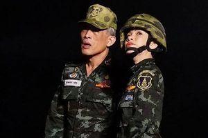Công khai thông tin Hoàng quý phi xinh đẹp, cổng thông tin Hoàng gia Thái bị sập
