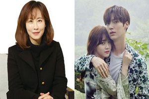 Gia thể khủng nữ CEO khiến Ahn Jaehyun tuyệt tình Goo Hye Sun