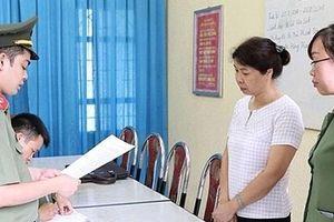 Sắp xét xử các bị cáo trong vụ nâng điểm ở Sơn La