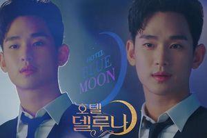 Kim Soo Hyun sẽ trở thành nam chính của Hotel Del Luna phần hai vì phần xuất hiện đặc biệt của mình?