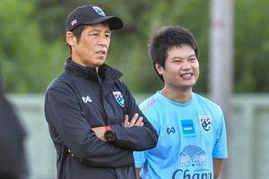 Thái Lan công bố danh sách 23 cầu thủ đấu với VIệt Nam