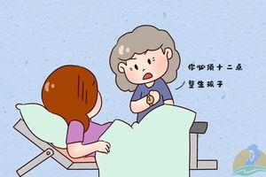 Khác biệt khó có thể chối cãi giữa các em bé sinh vào ban ngày và ban đêm