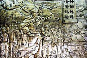 Những mối tình huyền thoại của vua chúa Việt