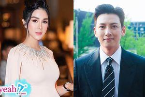 Rộ thông tin người mẫu Diệp Lâm Anh mời Ji Chang Wook về Việt Nam trong thời gian tới?
