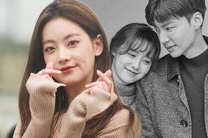 Oh Yeon Seo tuyên bố kiện Goo Hye Sun, phủ nhận ngoại tình với Ahn Jae Hyun
