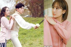Hay tin Đặng Luân - Địch Lệ Nhiệt Ba tham gia show 'Chúng ta yêu nhau đi', fan liền gọi tên Dương Tử