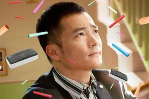 Phim web-drama 'Tôi là chủ nhiệm lớp' tung poster có Vương Tuấn Khải, Quan Hiểu Đồng tham gia đóng